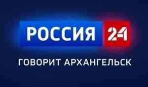 «Говорит Архангельск» сИгорем Годзишем