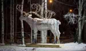 У «Соломбалы-Арт» появились северный олень, белые медведи и морж