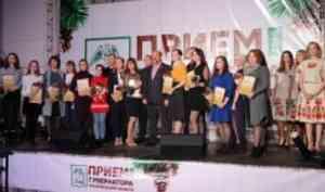 Сотрудники истуденты САФУ отмечены наградами задостижения всфере молодежной политики