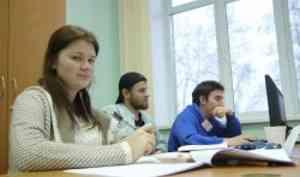 ВАрхангельске завершился ХVмеждународный молодежный фестиваль информационных технологий «ITАрхангельск»