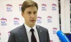 Региональное отделение «Единой России» поддержало проекты «Круга благотворителей