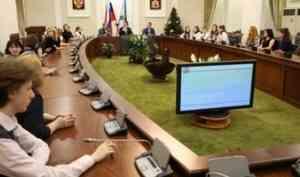 В Архангельске наградили победителей конкурса, посвящённого борьбе с коррупцией