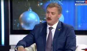Игорь Годзиш анонсировал появление нового ФОКа в Архангельске