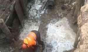 «Водоканал» пообещал устранить последствия аварии в Ломоносовском районе до конца дня