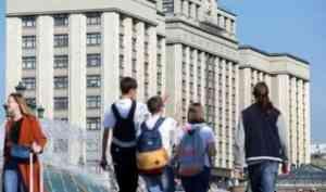 Госдума ввела штрафы за вовлечение детей в несанкционированные митинги