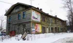 «Волнистый» дом снесут в Архангельске до конца года