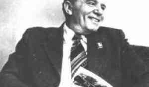 В САФУ пройдет исторический лекторий, посвященный памяти Георгия Фруменкова