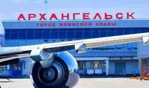 Фёдор Абрамов— лидер второго этапа конкурса «Великие имена России» для архангельского аэропорта