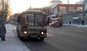 Читатели News29 выступили за проведение конкурса профмастерства среди кондукторов