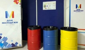 В областном Доме молодёжи внедрили систему раздельного сбора мусора