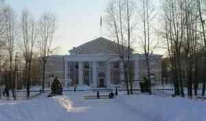 Власти Новодвинска тратят более миллиона рублей в год на содержание пустующего ДК