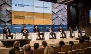 «Илим» принял участие в отраслевом форуме «ЛПК 360°»