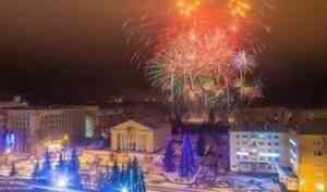 Обнародована программа новогодних праздников в Архангельске