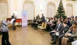 Вторая встреча «Круга благотворителей» в Архангельске помогла собрать средства для четырех социальных проектов