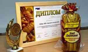 Жители столицы Поморья едят самый вкусный хлеб вРоссии
