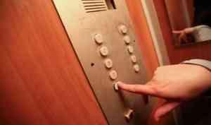 Архангелогородец напал на знакомого в лифте с ножом