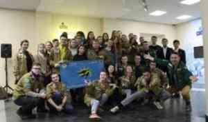 В САФУ прошла Неделя студенческих отрядов