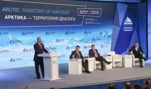 Деньги и «паркет». Готовы ли Архангельск к Арктическому форуму?
