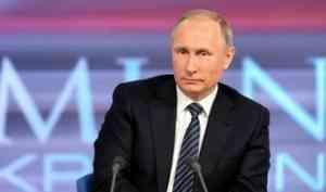У журналистов Поморья будет шанс задать Владимиру Путину вопрос про столичный мусор