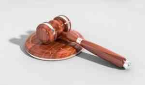 В Архангельске вынесли приговор убийцам двух пенсионеров в Шенкурском районе