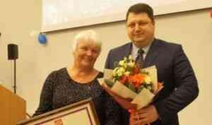 На коллегии минздрава вручили награды медикам Архангельской области