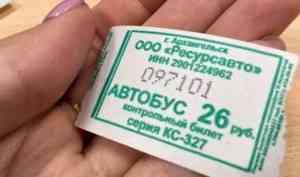 Ещё один «ПАЗик» 64-го маршрута горел в Архангельске