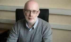 Профессор МГУ расскажет архангельским студентам, как сложилась ипочему распалась Российская империя