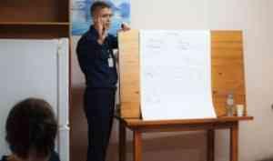 VIIIВсероссийская молодежная психологическая школа «Психология семьи» прошла вБабонегово