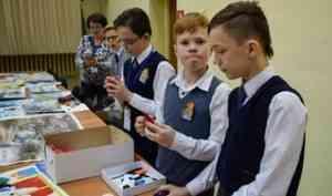 В Новодвинске прошла первая детская экологическая конференция