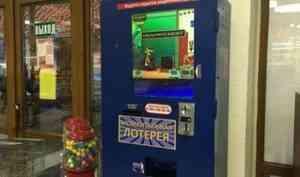 Рейды надзорных органов лишь на время очистили Архангельск от лотерейных автоматов