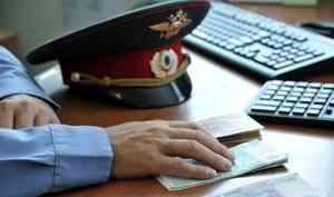 ВАрхангельске заполучение взятки втри споловинной миллиона рублей задержали сотрудника регионального УМВД