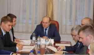 Реализацию проектов федерального Агентства стратегических инициатив обсудили в правительстве региона