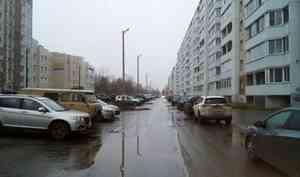 Логинова в Архангельске — улица-парковка