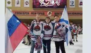 Северяне заняли третье место на международном турнире по хоккею с шайбой
