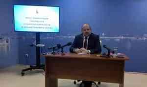 Live: пресс-конференция Игоря Орлова по итогам 2018 года