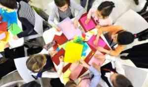Школа раннего развития ребенка САФУ набирает группы учеников