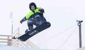 Юные и взрослые сноубордисты Поморья зажгли на открытии Snow парка ENSO