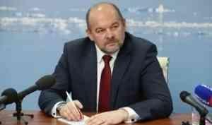 Игорь Орлов отметил положительные изменения в экономике региона