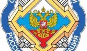 Ректор САФУ вошла вНаучный совет приСовете Безопасности России