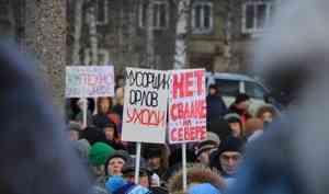 «Область оказалась мальчиком для битья»: эксперты — о возможности отставки Игоря Орлова