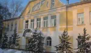 ВИнституте медико-биологических исследований начал работу Этический комитет