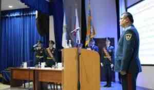 ВНаучной библиотеке САФУ прошли итоговые сборы Архангельской областной подсистемы РСЧС