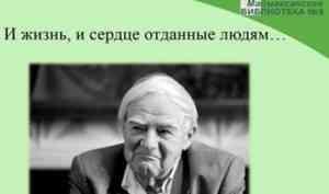 В Архангельской библиотеке пройдёт вечер, посвященный 100-летию Даниила Гранина