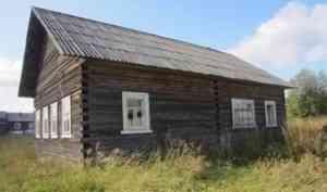 В Пинежском районе строят «Марьин дом» в память о знаменитой сказительнице Марии Кривополеновой