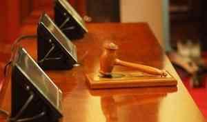 Водитель, задавивший рабочего Архангельского ЦБК, пойдёт под суд