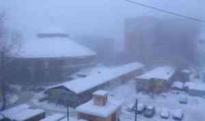 Густой туман стал предвестником Крещенских морозов в Архангельске