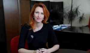 Впервые дефицит бюджета Архангельска перекрыт собственными средствами