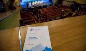 От выдачи бейджев до помощи службе безопасности: для Арктического форума наберут 400 волонтеров