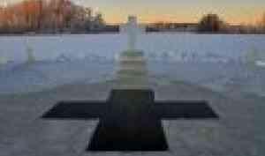 В Архангельской области в Крещенские праздники оборудуют 30 купелей