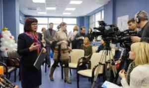 Ректор САФУ Елена Кудряшова ответит на вопросы журналистов